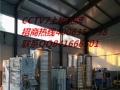厂家直销 玻璃水设备 价格低 提供配方教技术