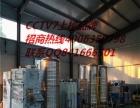 玻璃水设备 厂家直销 价格低 免费送配方教技术