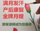 深圳龙华专业催乳师电话咨询预约到家解决涨奶堵奶乳腺炎等