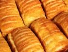 黄金手撕面包加盟