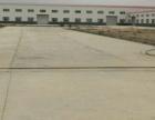 阿克苏西工业区50亩院子设施齐全带车床等部分机械转