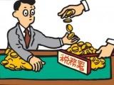 重庆工商注册免费,注销变更