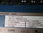 宏碁独显笔记本电脑