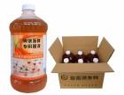 新郑益富源粪便发酵菌液适用于各种粪便