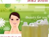面部保养护理精油 保湿护肤精油 厂家原料直销 天然植物复方精油