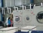 倍洁洗涤服务有限公司