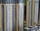 西乡塘高端住宅+中国铁建安吉山语城+精装房+地铁2/3号