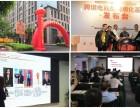 重庆茁麦文化传播有限公司VI设计LOGO设计橙联盟案例展示