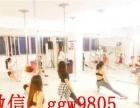 凉山酒吧领舞 钢管舞吊环舞空中瑜伽 专业培训机构