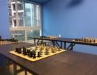 两江新区国际象棋后备人才基地,国际象棋暑假训练营
