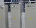 漳州市东山县高品质配电箱柜生产厂家—漳州三浩电气