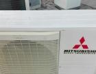 出售三蓤重工3匹的柜式空调,包送货安装