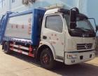 程力东风多利卡8方压缩垃圾车厂家直销