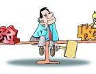 HR實戰訓練營,直擊痛點,剖析企業用工風險
