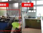 杭州至美焕新厨卫翻新,旧房改造,出租房