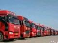 潮州到全国特快专线、货物运输、货运代理、整车零担