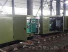 柴油发电机组零件修复 球墨铸铁焊补