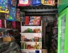 (个人)渝北大型成熟小区便利店转让可空转