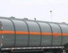液体油类液体运输槽罐车