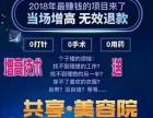 扬州尚赫减肥专业团队