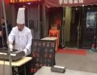 沧口火车站烧烤炒菜旺铺急转