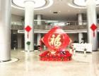 宁波国际会展中心正对面135平全新精装高楼层朝南带阳台!