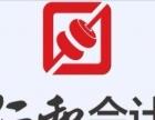 杭州会计从业资格证培训 暑期班全面招生中