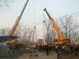 亨通吊装8--300吊车出租