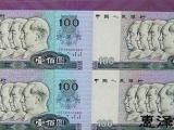 第四套人民币四连体大全套(康银阁)-绝品