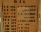 万清温泉澡堂(五华游泳馆内)