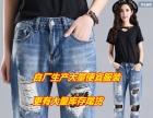 韩版女装短袖便宜库存尾货夏季女士T恤纯棉t恤批发