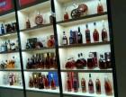 中国酒类批发网庆阳招商加盟