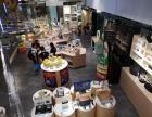 加盟一家有趣的智能馆:卡努比智能硬件体验店