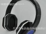 金属头戴耳机 折叠DJ耳机 胶件出售Headphone