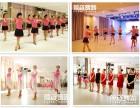 拉丁舞成人零基础培训系统教学实力品牌机构