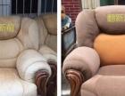 南宁沙发皮护理|沙发弹簧坏了更换|沙发翻新|修沙发