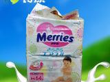 Merries日本花王 日本进口纸尿裤 中号M64片 三倍透气