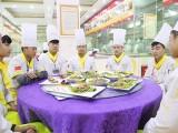 烹饪学校多少学费 烹饪学校多长时间 成都烹饪学校