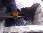 唐山丰南区抽粪,抽化粪池,清理化粪池,污水管道清洗