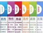 东莞专业培训电梯司机 电梯管理 吊车考证通过高