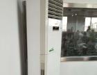 公司急需处理格力95新空调今年新装