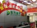 柳州新高一物理补习课外辅导哪里好,来东方益学提分快,免费试学