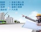 长沙市土建初中级报考条件常见问题回答--土建职称栗子