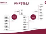 PMP相比于其他管理类的证书,有些优势