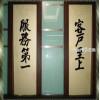 南京栖霞区保洁公司南京仙林保洁公司栖霞区附近保洁