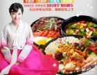 小型韩国料理加盟