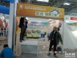北京展板制作會議背景板制作桁架搭建北京展板展會展板制作