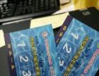 东莞东城、南城通用健康活水世界水疗游泳卡10次