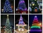灯光节花海玻璃钢巡游花车圣诞树绿雕等展览道具制作厂家