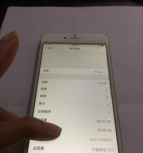 99成新64g苹果6PLUS